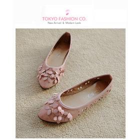 bệt hồng mua sắm online Giày dép nữ