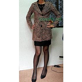 Áo khoác dài màu da báo mua sắm online Thời trang Nữ
