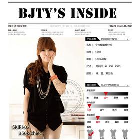 Áo sơmi nữ BJTY SHOP mua sắm online Thời trang Nữ