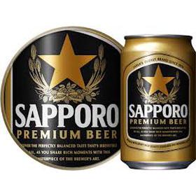 bia sapporo mua sắm online Đồ uống