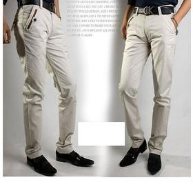 quần kaki nam ống côn hàn quốc mua sắm online Thời trang Nam