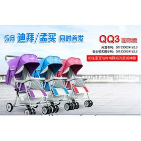 QQ3 mua sắm online Xe tập đi, Xe đấy, Cũi