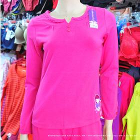 Paltal h&egrave 2014 mua sắm online Thời trang Nữ