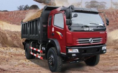 Xe tải thùng 7 8 tấn cửu long trường giang ben cũ mới các loại tải trọng đã qua sử dụng Ảnh số 23715914