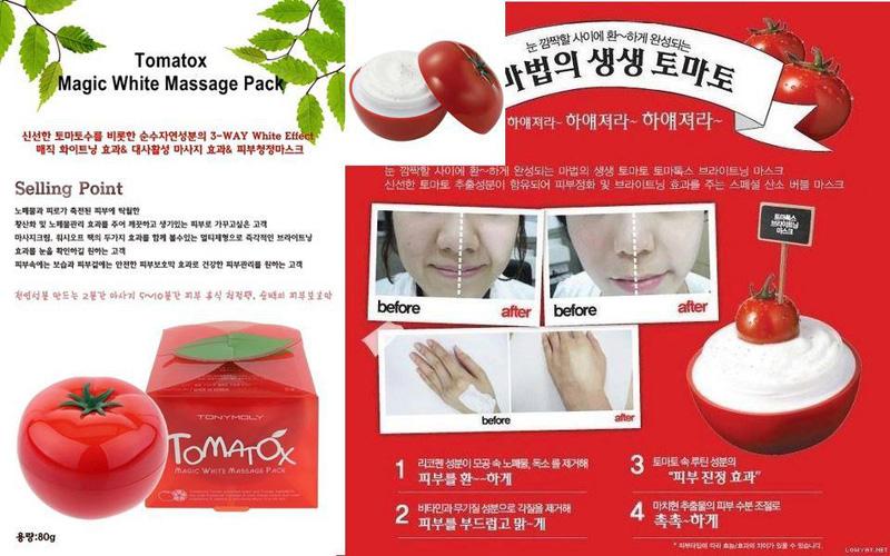 Kem Thái ngọc trai Arche, đắp mặt tomatox, kem body dưỡng trắng Thái,... uploading Ảnh số 26557042
