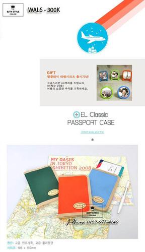 Ví đựng Iphone 4/5, Ví đựng DTDD Galaxy Note, S3 đa năng đựng card tiền, Ví passport đa năng, Ví đựng hộ chiếu BJTY SHOP Ảnh số 26668229