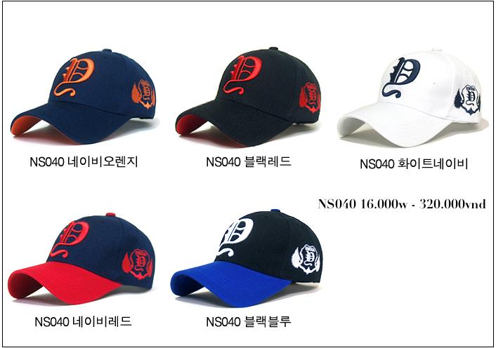 Korea Mũ lưỡi trai Cho bạn một phong cách mới. Update liên tục mẫu mã..... Ảnh số 27035000