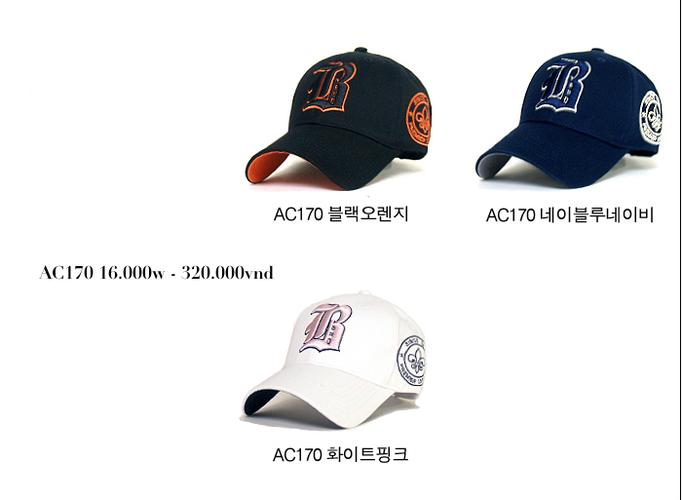 Korea Mũ lưỡi trai Cho bạn một phong cách mới. Update liên tục mẫu mã..... Ảnh số 27035107