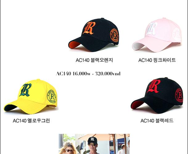 Korea Mũ lưỡi trai Cho bạn một phong cách mới. Update liên tục mẫu mã..... Ảnh số 27035116