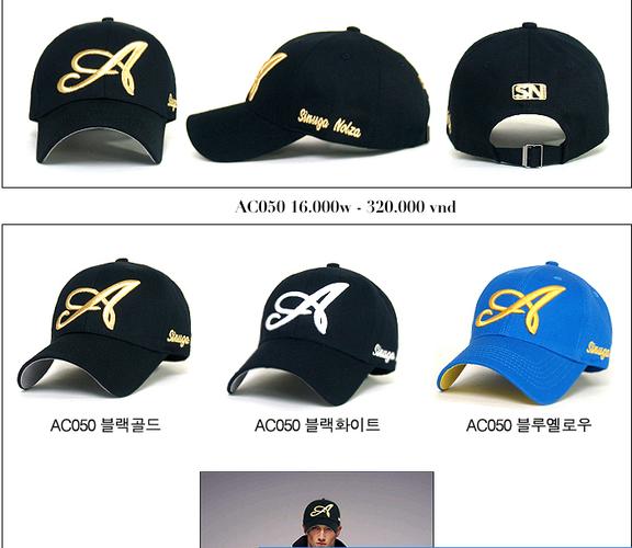 Korea Mũ lưỡi trai Cho bạn một phong cách mới. Update liên tục mẫu mã..... Ảnh số 27035122