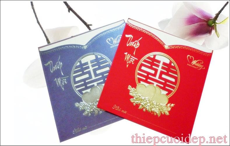 THiệp Cưới đẹp , giá rẻ ở Hà Nội .update nhiều mẫu mới cho mùa cưới 2012 2013 . Ảnh số 29960871