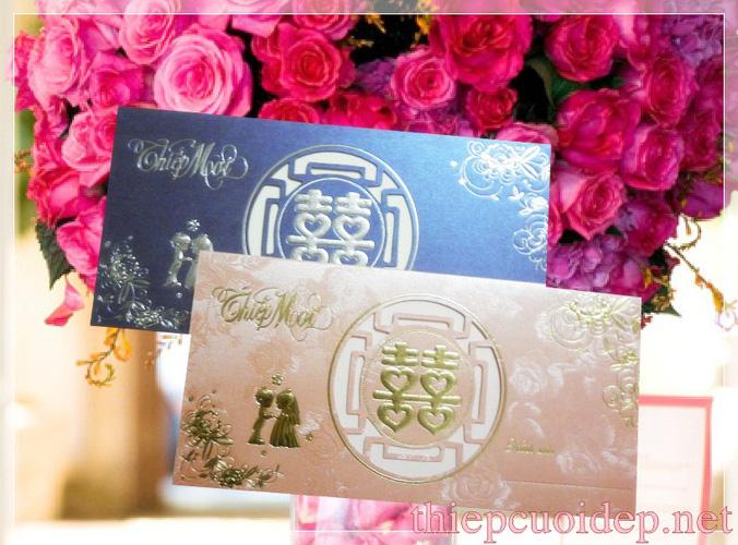 THiệp Cưới đẹp , giá rẻ ở Hà Nội .update nhiều mẫu mới cho mùa cưới 2012 2013 . Ảnh số 29960904