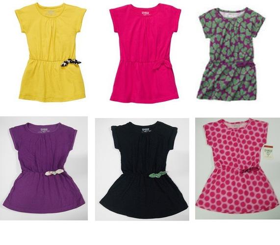 Chuyên bán buôn quần áo trẻ em VNXK, TQXK...: HÀNG HÈ 2014 Ảnh số 31617815