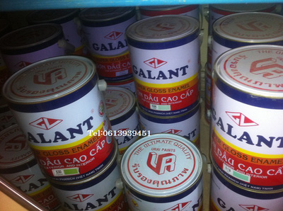 Sơn dầu galant 3 lít