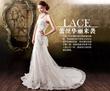 Chuyên may, bán áo cưới theo mẫu, rẻ, đẹp nhất Sài Gòn