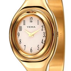 Ảnh số 42: Đồng hồ YEMA - Giá: 4.500.000