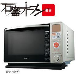Ảnh số 87: mọi chi tiết xin vui long tham khảo www.52duhang.vn - Giá: 1.000.000