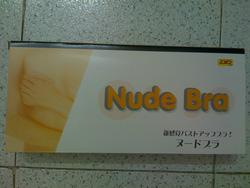 Ảnh số 42: nude bra - Giá: 150.000