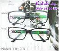Ảnh số 19: nobita - Giá: 60.000