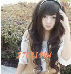 Ảnh số 3: C93220 -Korea tóc bộ có da đầu chịu nhiệt - Giá: 700.000