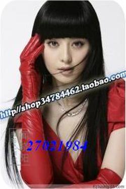 Ảnh số 82: Tóc bộ có da đầu Hàn quốc - Giá: 700.000
