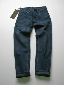 Ảnh số 42: Jeans nam - Giá: 200.000