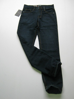 Ảnh số 46: Jeans nam - Giá: 200.000