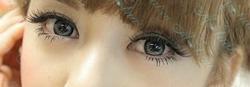 Ảnh số 4: lens mắt - Giá: 1.234