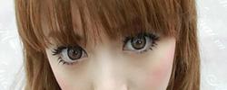 Ảnh số 6: lens mắt - Giá: 1.234