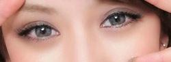Ảnh số 18: lens mắt - Giá: 1.234