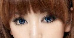Ảnh số 20: lens mắt - Giá: 1.234