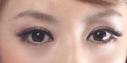 Ảnh số 34: lens mắt - Giá: 1.234
