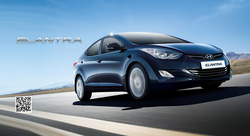 Ảnh số 5: Hyundai Elantra - Giá: 699.000