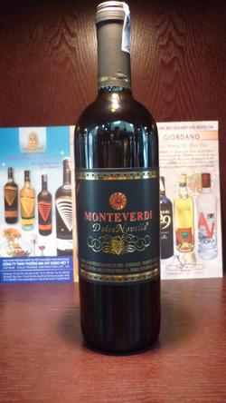Ảnh số 13: Dolce Novella (red) King wine - Giá: 325.000