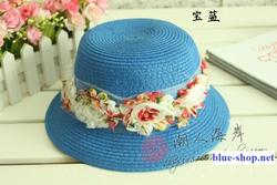 Ảnh số 76: xem gi&aacute tại : http://www.chaushop.com - Giá: 1.000