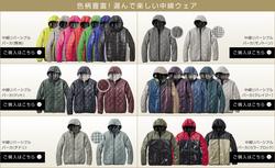 Ảnh số 9: Áo bông 2 mặt G.U Uniqlo Nhật - Giá: 890.000