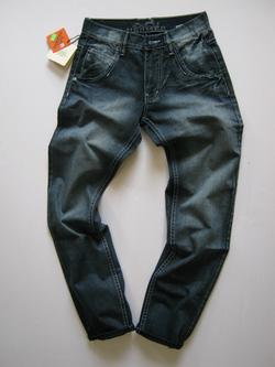 Ảnh số 55: Jeans nam - Giá: 270.000