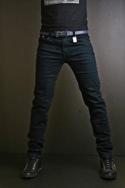 Ảnh số 45: jeans chun cực HOT - Giá: 300.000