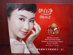 Ảnh số 8: kem dưỡng trắng da 5 ngày HK - Giá: 1.200.000