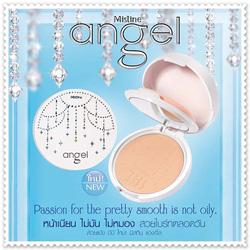 Ảnh số 6: MISTINE ANGEL POWDER - Giá: 190.000