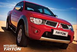 Ảnh số 7: Triton GLS A/T - Giá: 677.000.000