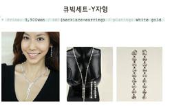 Ảnh số 47: bộ trang sức hàn quốc - Giá: 280.000