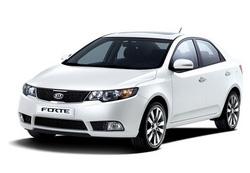 Ảnh số 1: Forte - Giá: 579.000.000