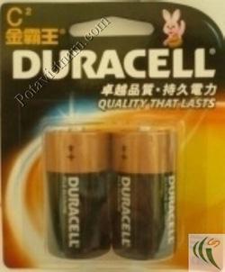 Ảnh số 48: Pin trung C, Pin Kiềm - Alkaline, Pin thông dụng, Pin 1.5V, Pin DURACELL MN1400/B2 (1 Vỉ/ 2 Viên pin) - Giá: 52.000