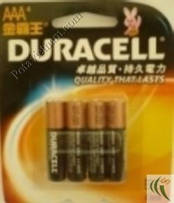 Ảnh số 64: Pin đũa AAA, Pin Kiềm Alkaline, Pin thông dụng, Pin 1.5V, Pin DURACELL MN2400/B4 (1 Vỉ/ 4 Viên pin) - Giá: 46.000