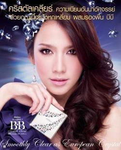 Ảnh số 6: Mistine Number 1 Crystal Clear BB Powder SPF25 PA++ - Giá: 215.000