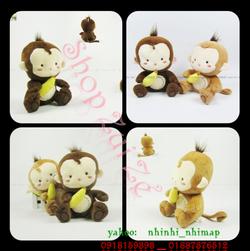 Ảnh số 22: Khỉ ăn chuối - Giá: 140.000