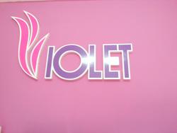 Ảnh số 1: Violet - Giá: 1.100.000