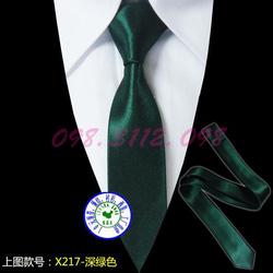 Ảnh số 4: Cavat xanh lá đậm - Giá: 35.000