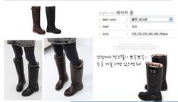 Ảnh số 6: giầy boots hàn quốc - Giá: 990.000